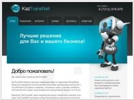 KazTransNet