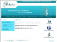 AB-Service