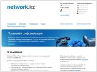 network.kz