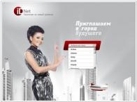iD Net