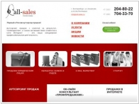 Call-sales