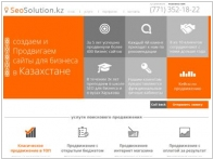 SeoSolution