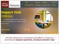 Impuct Hub