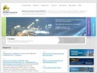 Институт высоких технологий БелГУ