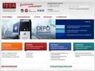 Информационные системы и средства автоматизации (ИССА)