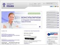 Сибирский центр информационных технологий