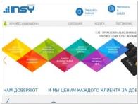 INSY - Инновационные системы