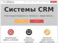 CRMpro