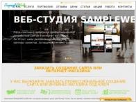 SampleWeb