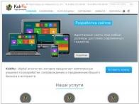 Digital-агентство KubRu
