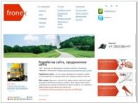 Fronex Ltd