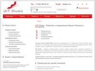 Интернет-агентство UIT Studio