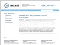 MPROJECTS