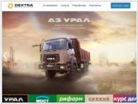 dextra.ru