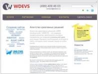 WEB developments