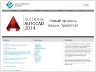 Томская Софтверная Компания