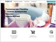 Flexbby
