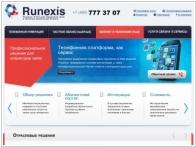 Runexis