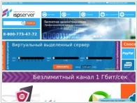 ISPserver