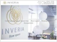 Inveria Flow Space