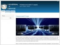 Универсальный ИТ сервис