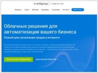 E-Softgroup.ru