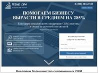 Trend-CRM